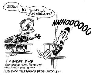 Variant_Accolli