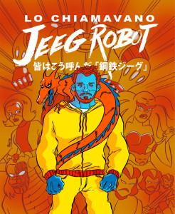 JeegRobot